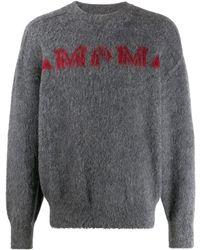 MCM Фактурный Джемпер С Логотипом - Серый