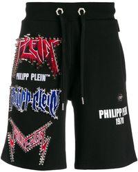 Philipp Plein バミューダショーツ - ブラック