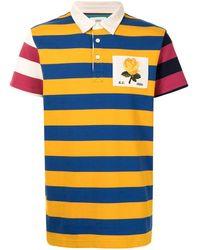 Kent & Curwen Striped Short-sleeved Polo Shirt - Multicolour