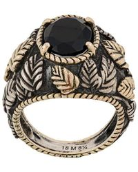 Ugo Cacciatori Engraved Bubble Ring - Metallic