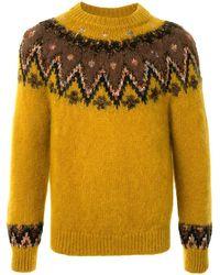 Coohem Intarsia-knit Crew Neck Jumper - Yellow
