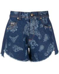 Versace Jeans Couture フローラル ショートパンツ - ブルー