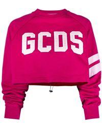 Gcds クロップド プルオーバー - ピンク