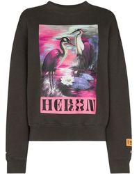 Heron Preston Heron スウェットシャツ - ブラウン