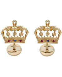 Dolce & Gabbana Запонки Из Желтого Золота В Форме Короны - Металлик