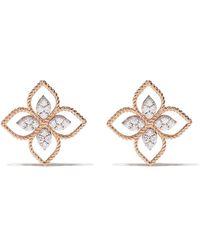 Roberto Coin 18kt Rose Gold Princess Flower Diamond Earrings - Multicolour