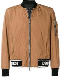DSquared² - ロゴ ボンバージャケット - Lyst