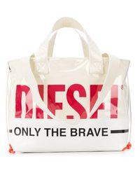 DIESEL Only The Brave ハンドバッグ - ホワイト