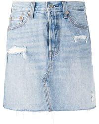 Levi's デニムスカート - ブルー