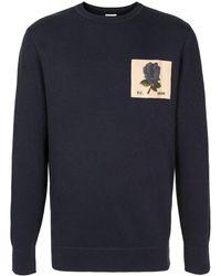 Kent & Curwen ロゴ スウェットシャツ - ブルー