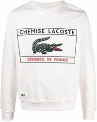 Lacoste ロゴ スウェットシャツ - ホワイト