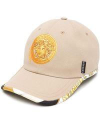 Versace メデューサ ロゴ キャップ - マルチカラー