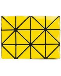Issey Miyake Geometric Prism Purse - Yellow