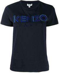 KENZO ロゴエンブロイダリー Tシャツ - ブルー