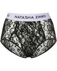 Natasha Zinko - ロゴ ショーツ - Lyst
