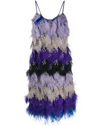 Emilio Pucci Платье С Перьями Из Коллаборации С Koché - Синий