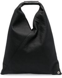 MM6 by Maison Martin Margiela - Japanese ハンドバッグ - Lyst