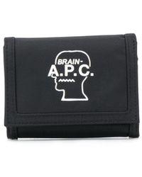 A.P.C. フラップ財布 - ブラック