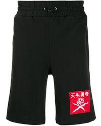 Philipp Plein Shorts Met Logopatch - Zwart