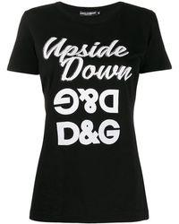 Dolce & Gabbana ロゴ Tシャツ - ブラック
