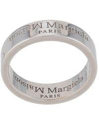 Maison Margiela Кольцо С Гравированным Логотипом - Многоцветный