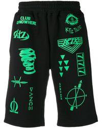 KTZ Scout パッチ ショーツ - ブラック
