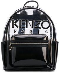 KENZO Kombo バックパック - ブラック
