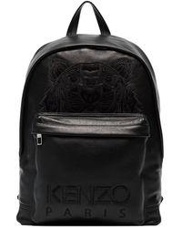 KENZO タイガーエンブロイダリー バックパック - ブラック