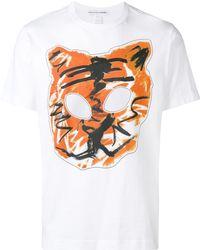 Comme des Garçons T-Shirt mit Tiger-Print