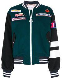 Mira Mikati Adrenalin Seekers Bomber Jacket - Многоцветный