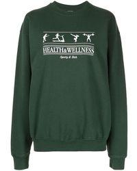 Sporty & Rich - Health & Wellness スウェットシャツ - Lyst