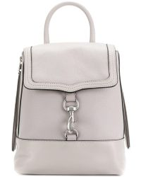 Rebecca Minkoff - Bree Pebbled Convertible Backpack - Lyst