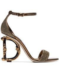 Dolce & Gabbana G Glitter Sandals - Metallic