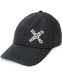 KENZO Logo Printed Baseball Cap - Black
