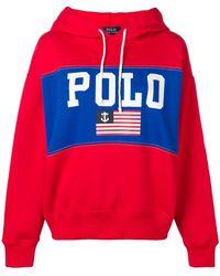 Polo Ralph Lauren - Cotton-blend Hoodie - Lyst