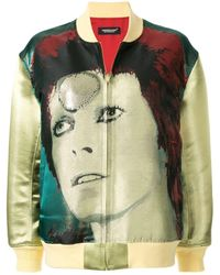 Undercover Bowie ボンバージャケット - グリーン