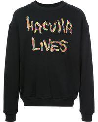 Haculla - プリントスウェットシャツ - Lyst