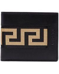 Versace - Greca-print Wallet - Lyst
