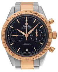 Omega Reloj en oro y acero negro Speedmaster