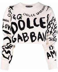 Dolce & Gabbana Укороченный Джемпер С Логотипом - Белый