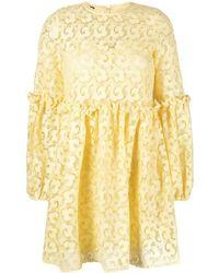 Pinko Vestido de encaje con detalle fruncido - Amarillo