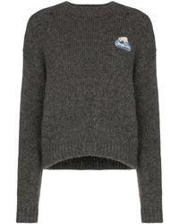 Alanui スローガン セーター - マルチカラー