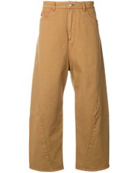 KENZO Twisted Jeans - Brown