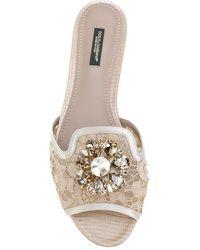 Dolce & Gabbana Bianca フラットサンダル - マルチカラー