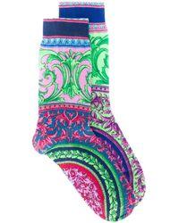 Versace - バロックプリント 靴下 - Lyst