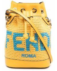Fendi Маленькая Сумка-ведро Mon Trésor В Технике Кроше - Желтый