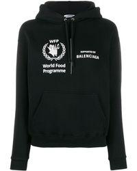 Balenciaga - World Food Programme クロップドパーカー - Lyst