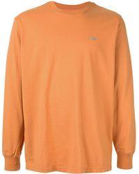 Supreme - メタリック ロゴ Tシャツ - Lyst