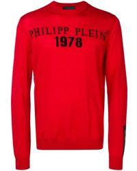 Philipp Plein ロゴ セーター - レッド
