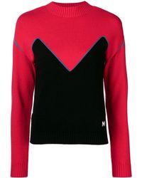 MSGM - カラーブロックセーター - Lyst